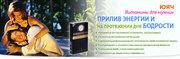 Растительный препарат для мужчин Юйянчхунь (ЮЯЧ)