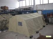 Военные палатки на 10-15человек